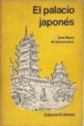 descargar epub El palacio japonés – Autor José Mauro de Vasconcelos gratis