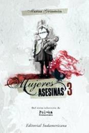 descargar epub Mujeres asesinas III – Autor Marisa Grinstein