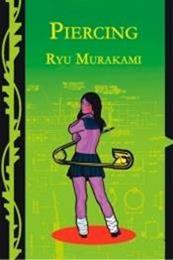 descargar epub Piercing – Autor Ryu Murakami