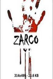 descargar epub Zarco – Autor Juan Carlos Feliú Velázquez